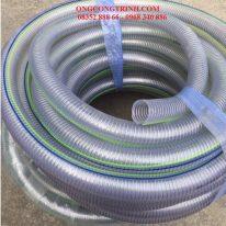 Giá ống nhựa mềm lõi thép